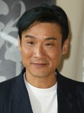 Tony Leung Photo 4