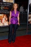 Giada De Laurentiis Photo 4