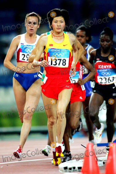 Huina Xing Photo - Huina Xing China Womens 5000m Athens Greece 20082004 Di2386 Photo ByallstarGlobe Photos Inc 2004 K38891 Athens 2004 Olympic Games