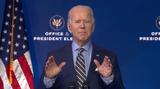 Photos From Joe Biden Remarks