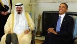 Abdullah bin Abdul Aziz Photo 4