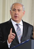 Benjamin Netanyahu Photo 4