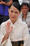 Yoshino Kimura Photo 4
